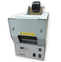AT100-B不粘性胶带切割机 AT100-B