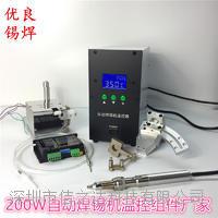 200W溫控器
