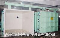 广东 东莞(生产) 真空预冷机.真空冷却机 保鲜更长久.杀菌效果好