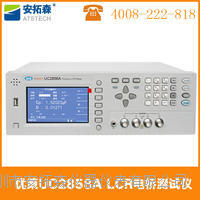 优策UC2858A /2856A多功能元件测试仪