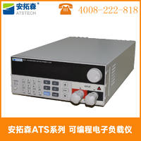 深圳安拓森ATS8512可编程LED直流电子负载仪