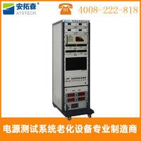 LED电源测试系统/充电器电源老化车 ATS6300