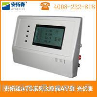 深圳太阳能光伏板测试仪 太阳能电池板测试仪 太阳能光伏AV表