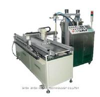 XYD-GS dual liquid glue-pouring machine