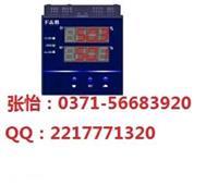 DFQ5000操作器,百特工控,郑州亚比兰 DFQ5000