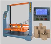 各类材料平板压力试验机 BLD-602