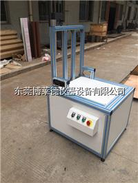 厂家供应纸箱滑动角测试仪/纸箱滑动角测定仪博莱德