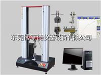 专业厂家生产及销售微电脑测控双柱拉力试验机 BLD-1017