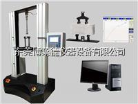 抗压性能试验机, BLD-1017