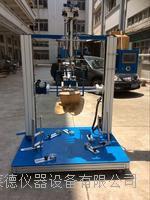 办公椅脚轮试验机/办公椅脚轮测试机/办公椅脚办测试机/办公椅 BLD-1612A