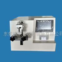 医用注射针管(针)刚性测试仪/医用注射针管(针)刚性试验机  BLD-CXZ20