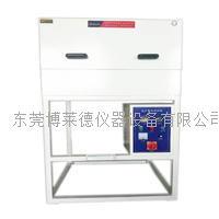 太阳镜片抗辐射试验箱 BLD-335A
