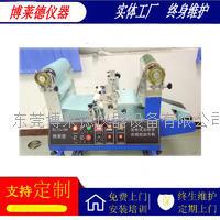 多用途热熔胶复合机、 BLD