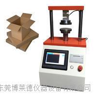 廠家直銷觸摸屏帶曲線邊壓環壓強度試驗機 BLD-609D