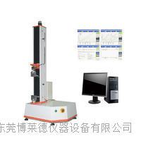 桌上经济型微机控制剥离试验机/ BLD-1017-WD200