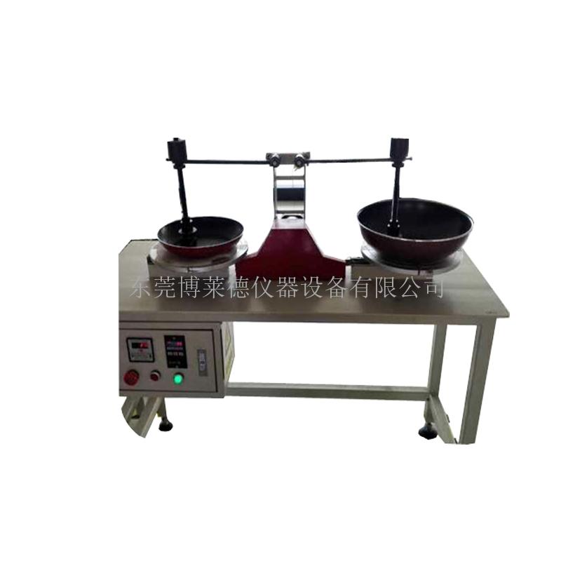 炊具双位涂层耐磨试验机