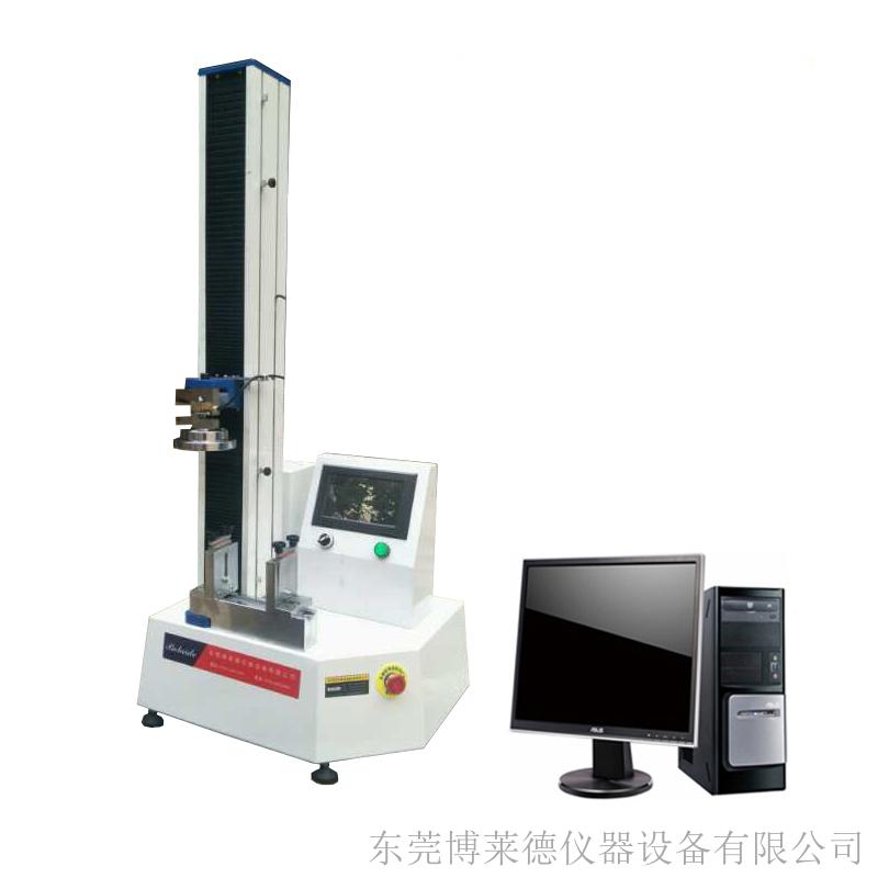 液晶面板保护膜胶带电脑式立式双控制剥离拉力强度试验机