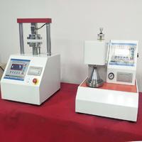 纸箱纸板硬度试验机 BLD-608B