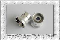 反光杯 JH-XRE0003