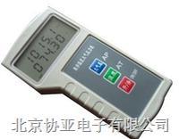 XY-202数字大气压力表