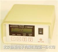 Z-900XP硫化氢气体检测仪器 Z-900XP