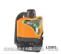 小型激光扫平仪LS503 LS503