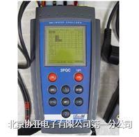 LECOM手持式三相电能质量分析仪 LECOM