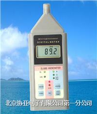 多功能噪音计分贝计声级计 SL-5868