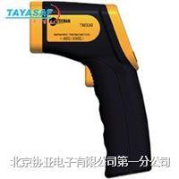 红外线测温仪TM330 TM330