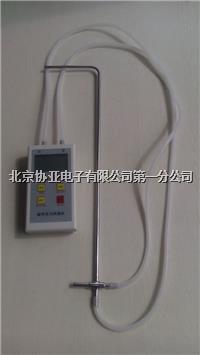 数字风速压力仪(XYFS-01) XYFS-01