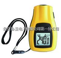 微型红外测温仪 ht-290