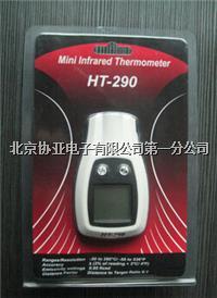 微型红外测温仪