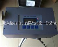 林业局 风景区专用空气负离子检测仪