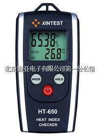 新款数字便携式电子温湿度计 HT-650