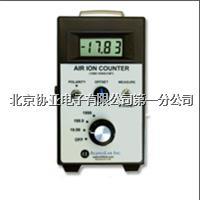 经济适用型空气负离子检测仪 美国ALP 负离子测试仪 AIC-1000