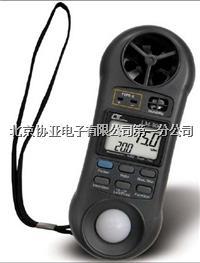 湿度 温度 光照度 风速四合一表 风速仪 LM-8000