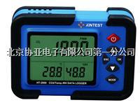 CO2检测仪 二氧化碳分析仪 HT-2000