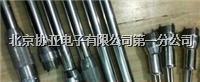北京生产可拆卸防堵型皮托管φ08×2500mm APS-08-2500