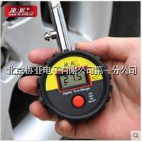 高精度轮胎气压表 3205A
