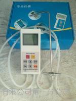 北京皮托管风速风压风量仪厂家 XY1000-1F