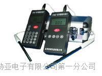 北京热球风速仪 热式风速计 ZRQF-D30φJ