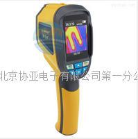2200元红外热像仪 手持式红外热像仪 HT-02