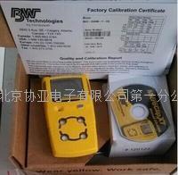 可然气体检测仪 MC系列防震燃气分析仪 MC系列