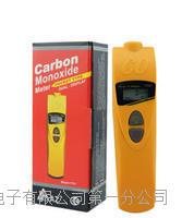 台湾衡欣一氧化碳分析仪,手持式一氧化碳测试仪 AZ7701