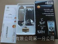 德国德图testo610 温湿度测量仪 testo610