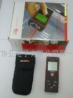 徕卡激光测距仪D2红外线手持电子尺测量