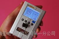 LCR手持10KHz数字电桥 便携电阻电感电容表LQ-9101电桥测量仪 LQ-9101