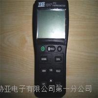 台湾泰仕铂金温度计高精度测温仪接触式温度表 TES1317/TES1318