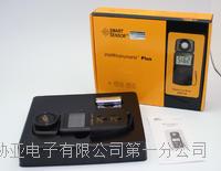 希玛高精度测光仪 亮度表光照计测量 数字光泽照度计测试仪 AR813