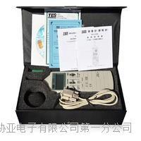 便携式数字噪音计 声级计 声音测量仪 TES-1350R